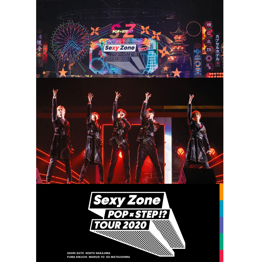 Sexy Zone POP×STEP!? TOUR 2020